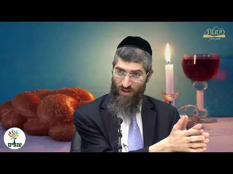 הרב יצחק יוסף(הנכד)- מרכז רוחני פסגות : כללי מלאכות בשבת , שידור ישיר HD