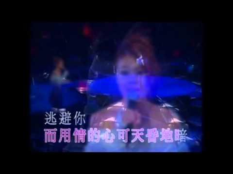 逃避你 2001-2010 - YouTube