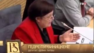 ЕС Секс просвещение Украина