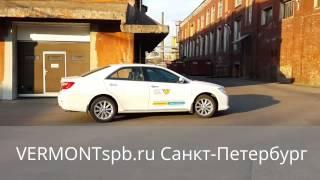 Брендирование авто VERMONTspb.ru(, 2014-04-20T16:42:37.000Z)