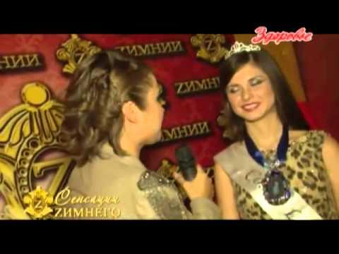 """Мс Арина :: интервью с группой """"Воровайки"""" и конкурс красоты """"Cosmo Ladies"""""""