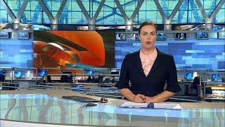 """Выпуск программы """"Время"""" в 21:00 15 июля 2017 года. Новости. Первый канал"""