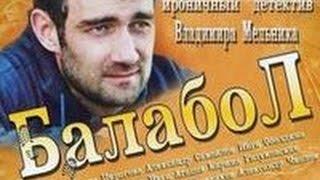 9,10 серии из 16, ПРИКОЛЬНЫЙ МЕНТОВСКОЙ СЕРИАЛ, 720p, детектив, комедия