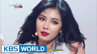 vuclip HyunA - Red / Black List | 현아 - 빨개요 / 블랙리스트 [Music Bank COMEBACK / 2014.07.25]