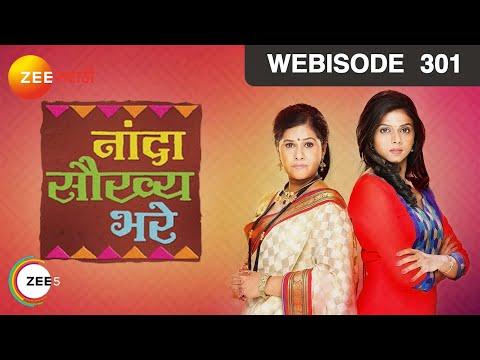 Nanda Saukhya Bhare - Episode 301  - June 22, 2016 - Webisode