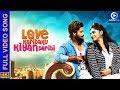 Love karibaku kiyan daribi  sambalpuri 4k music   saroj kumbhar aayanti
