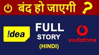 Vodafone IDEA going to Shut Down ? | Full AGR Story For Telecom Operators | Airtel, Jio 4G HINDI