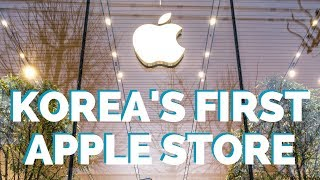Gambar cover Korea's First Apple Store!