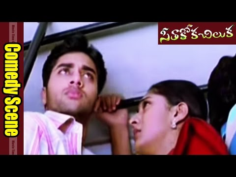 Navdeep & His Friends Comedy Nuisance In Bus || Seethakoka Chiluka  Movie || Navdeep, Sheela