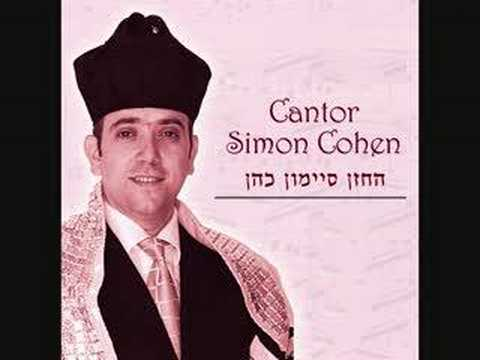 Ba'avur David Cantor Simon Cohen sings Roitman Romshinsky