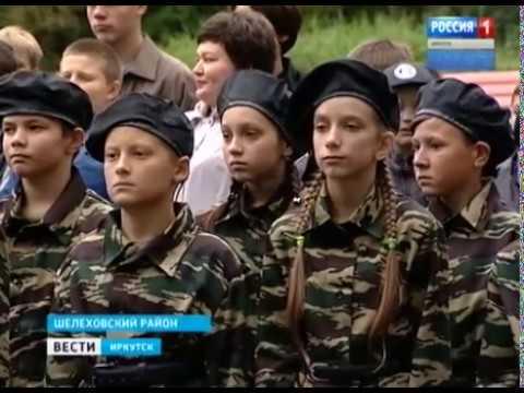 Два профильных класса «юных спецназовцев» открылись в школе №6 Шелехова