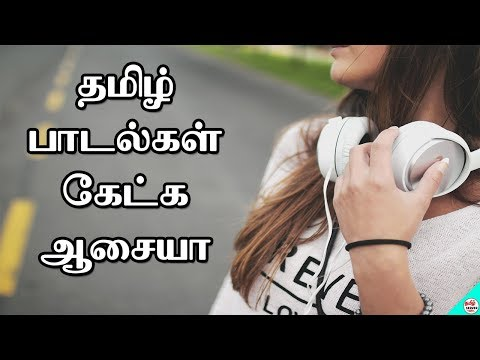 How To Download All New Tamil Mp3 Songs One Click Easy Method   Tamil Server Tech