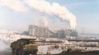 Угольная обогатительная фабрика г.НЕРЮНГРИ