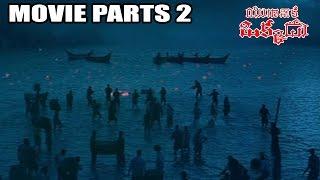 Yuganiki Okkadu Movie Parts 2/11 - Karthi Sivakumar, Reema Sen, Andrea Jeremiah