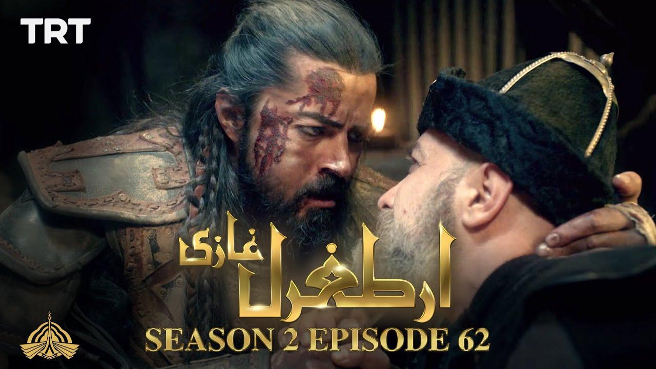 Download Ertugrul Ghazi Urdu | Episode 62| Season 2