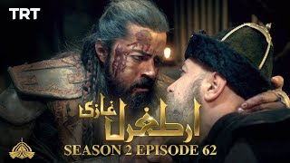 Скачать Ertugrul Ghazi Urdu Episode 62 Season 2