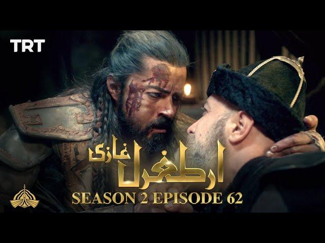 Ertugrul Ghazi Urdu | Episode 62| Season 2