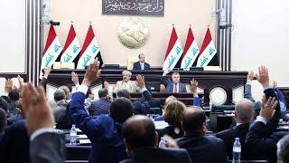 أخبار عربية  - البرلمان يقرر دمج الحشد الشعبي بالجيش العراقي