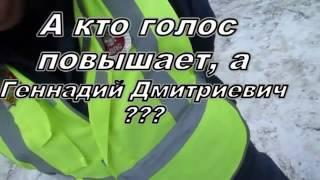 Нарушения ГИБДД Тюмень №2