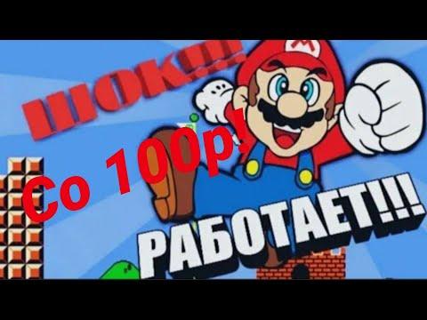 Стратегия со 100р в 1xbet в 1xGames в игре Super Mario .Как подняться в 1xbet  Стратегия 1xGames.