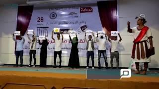 مصر العربية | رغم الحرب والحصار.. شبان يمنيون يحتفون بهوية تعز الثقافية