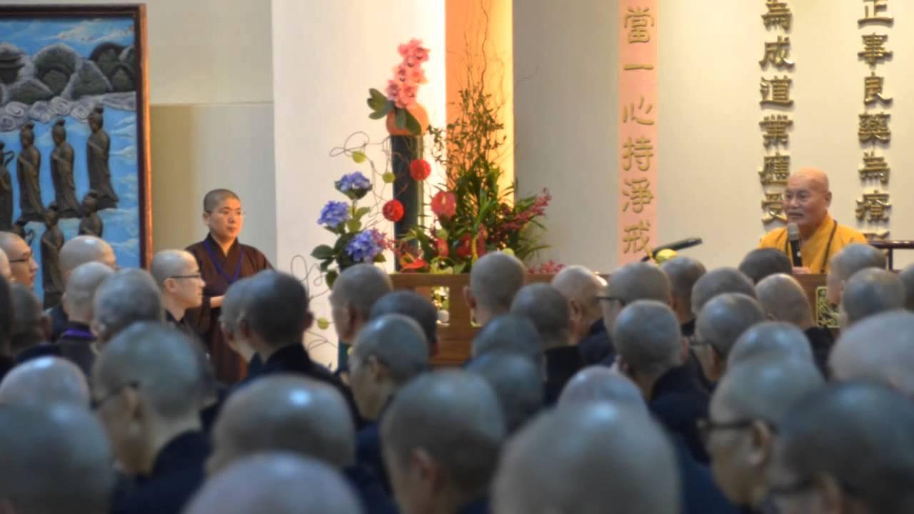 103-11-24桃園蓮社-三壇大戒--演禮:教過堂儀規 - YouTube