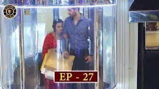 Meri Baji Episode 27  - Top Pakistani Drama