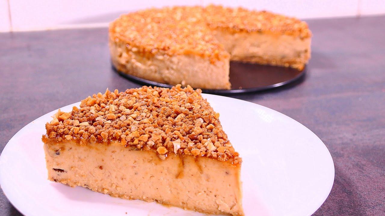 Tarta de turron recetas de postres navide os faciles y for Platillos rapidos y economicos