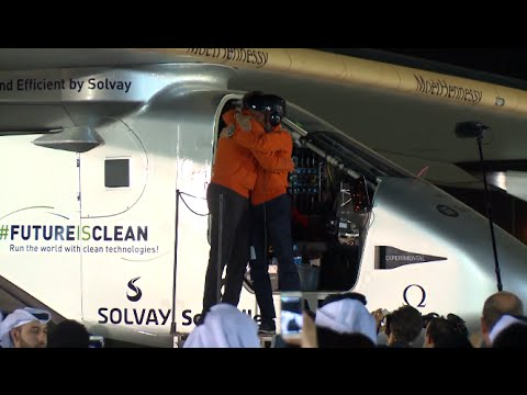 Update: Solar Impulse 2 Completes World Tour, Arrives in UAE
