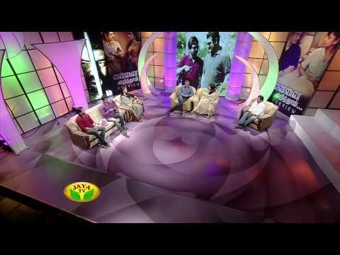 Yennai Arindhaal  Special by Jaya Tv