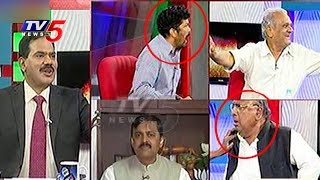 Posani And  Hanumantha Rao Fight In Live Debate | Top Story | Telugu News | TV5 News thumbnail
