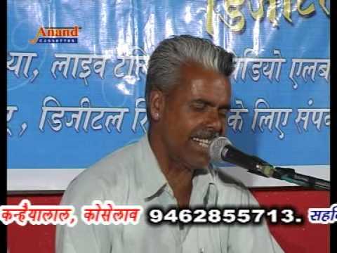 Sariya De Seva Betha | Jogsingh Devda | Marwadi Latest Live Bhajan | Krishna Bhakti Geet