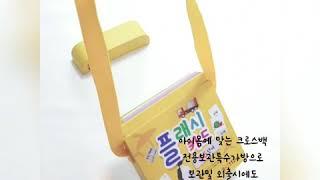 ❤마그피아 아리아띠 플래시카드 56단어/유아 한글낱말단…
