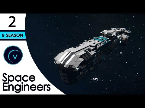 "Space Engineers (S9) #2 ""Темный космос"""