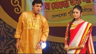 বাংলা হাসির কৌতুক | Bangla Funny Video 2017 | CH24