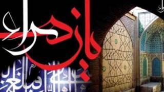 YA ZAHRA- Irfan Haider 2002 - Bibi Fatima A.S