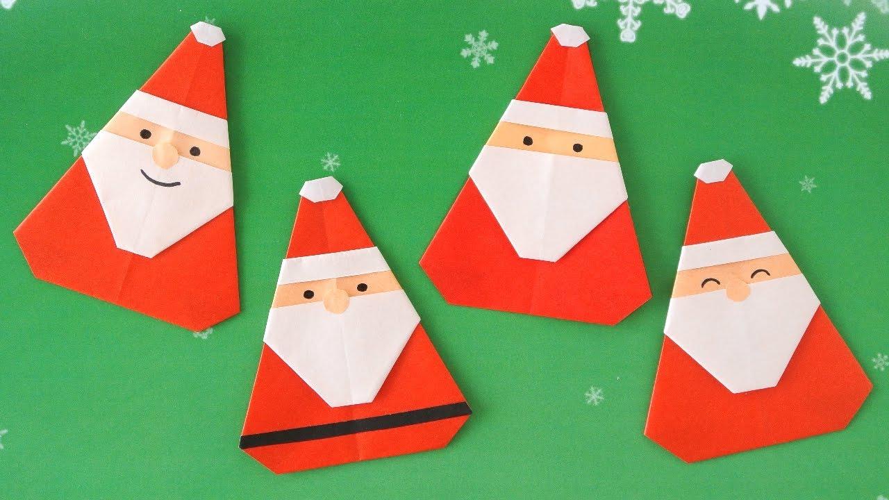 折り紙 簡単なサンタさんの作り方 [Origami] Easy Santa Claus instructions