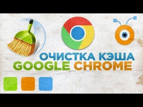 Как очистить кэш в Internet Explorer IE8 и выше? Общие