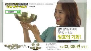 video 참좋은현상 궁중 반상기세트