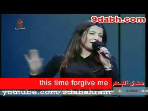 Nancy Ajram Redha Wallah W Radhinak English Subtitles Live  at 16 years Old RARE