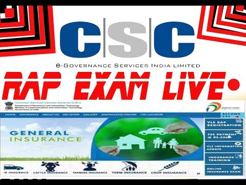 RAP EXAM LIVE COMPLETE VIDEO OVER ONE HOUR FOR EVERY VLE IN CSC DIGITAL SEVA PORTAL IN HINDI