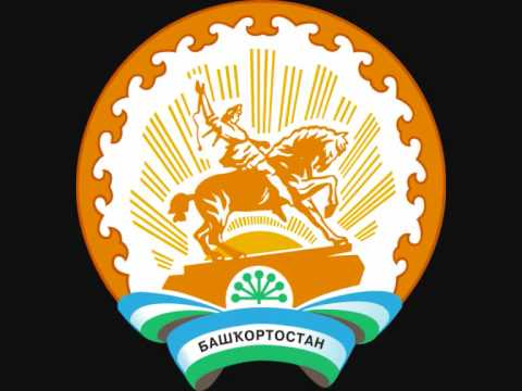 Anthem of the Republic of Bashkortostan