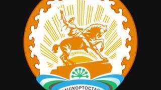 Anthem of the Republic of Bashkortostan
