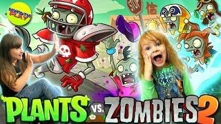 Растения против зомби 2 НОВОСТИ на КАНАЛЕ МультиPlay Plants Vs Zombies
