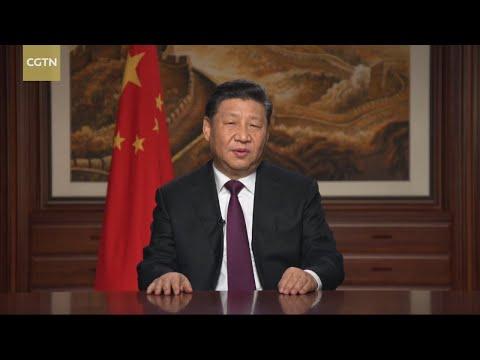 2019 New Year Speech by President Xi Jinping