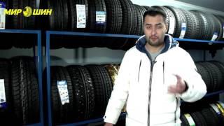 Как, какую, и самое главное где купить зимнюю резину на автомобиль.(Сам купил езжу и радуюсь, экономия большая, качество отличное., 2015-12-24T10:16:24.000Z)