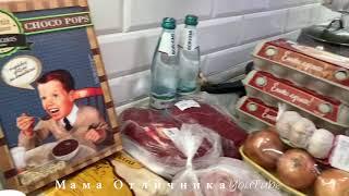 А я все Жру и Жру Средний чек покупок в Супермаркете Табрис Краснодар