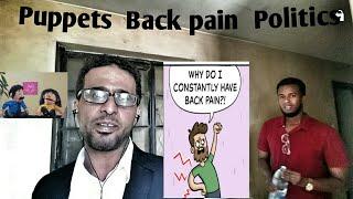 Puppets... Back pain. .. and Politics ... الدمى ,آلام الظهر والسياسية