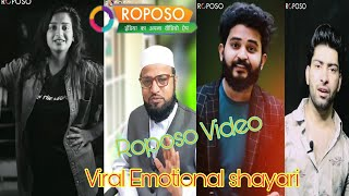 Roposo  Video // Viral Funny  Roposo Videos // Roposo Viral Shayari //comedy video 2021 screenshot 4