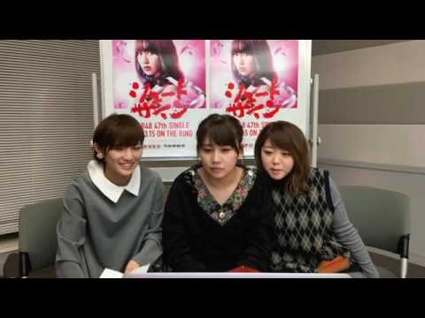 170315 Showroom - AKB48 no All Night Nippon Pre Show - Okada Nana, Kojima Mako, Minegishi Minami